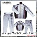 (5) 釣武者 W・eye ライトプレーンスーツ/フィッシン...