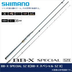 シマノ/BB-XスペシャルSZII