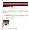 【メーカー取り寄せ】GAMAKATSU  がま磯 カーエーR  4号