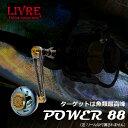 強烈なスピードとトルクを制御する最強パワーハンドル。