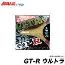 【メール便配送可】アプロード GT-R ウルトラ(12〜14ポンド)(100m) ナイロンライン/ブラックバス用/ULTRA/APPLAUD/サンヨーナイロン/SANYO NYLON/ネコポス可
