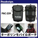 【5】パズデザイン ターポリンモバイルポーチ(PAC-239)(カラー:ブラック)/バッグ/鞄/収納/スマートフォン対応/Pazdesign/株式会社 ザップ