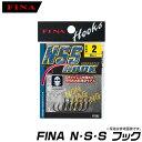 【メール便配送可】 FINA(フィナ) N・S・S フック /バスフック/ワーム用/ブラックバス/ハヤブサ /ネコポス可