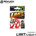 【メール便配送可】 RYUGI(リューギ) リミット [HLI052]/バスフック/ワームフック/ブラックバス/釣り針 /ネコポス可