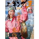 【取り寄せ商品】【メール便配送可】 ルアーマガジンソルト エギング王 VOl.9 DVD付