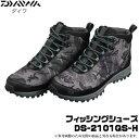 (9)【取り寄せ商品】 ダイワ フィッシングシューズ (DS-2101QS-H) (カラー:グレーカモ) (キュービックスパイクソール) /磯靴/DAIWA FISHING SHOES/
