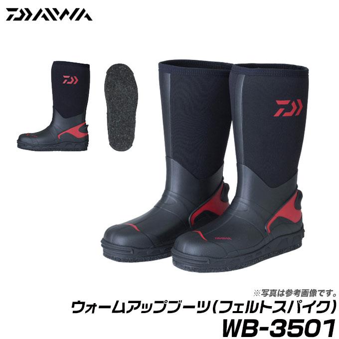 (2)【取り寄せ商品】ダイワ ウォームアップブーツ(WB-3501)(フェルトスパイク)/長靴/防波堤/磯/ブーツ/DAIWA/2016年モデル