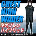 【5】チェストハイ ウェーダー [ハイブリッドタイプ][フェルトソール] エクセル OH-871