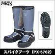 【目玉商品】プロックス(PROX) スパイクブーツ(PX5762) /長靴/スパイクソール/釣り/フィッシング/登山/アウトドア/