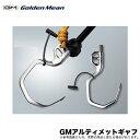 (5)ゴールデンミーン GMアルティメットギャフ Mサイズ (中型魚用) /Golgen Mean/ランディングツール