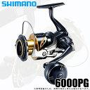 (5)シマノ 20 ステラSW 6000PG (2020年追加モデル) スピニングリール ジギング/オフショアキャスティング/ショアプラッキング/ /ソルトウォーター/ソルトルアー/SHIMANO/STELLA/