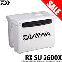 (7)【数量限定】【送料無料】 ダイワ RX SU 2600X (カラー:ホワイト) /クーラーボックス/汎用 /DAIWA