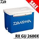 (7)【数量限定】【送料無料】 ダイワ RX GU 2600X (カラー:ブルー) /クーラーボックス/汎用 /DAIWA