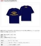 【11%OFF】【取り寄せ商品】E.G.Tシャツ(Iタイプ) エバーグリーン