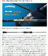 (3) エバーグリーン  ポセイドン スロージャーカー PSLJ 603-4 EVER GREEN
