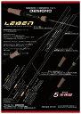 【取り寄せ商品】デジーノ レーベン [DL-C66MDD] /ベイトロッド/バスロッド/釣り竿