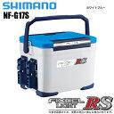 (7)【数量限定】シマノ クーラーボックス フィクセル ライト RS 170 (NF-G17S) カラー:ホワイトブルー