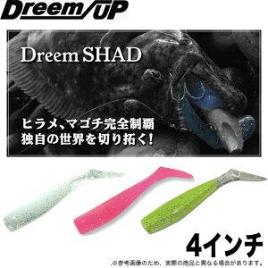 (5)【メール便配送可】ドリームアップ(DreemUP) ドリ