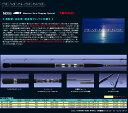 【メーカー取り寄せ】【送料無料】Gクラフト(ジークラフト)セブンセンス モス MS-1202-MRF 魚心観