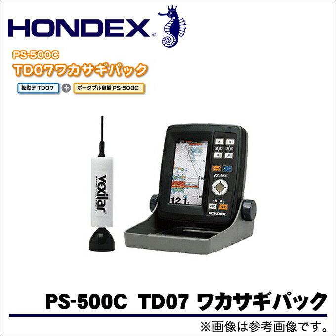 (3)【メーカー取り寄せ・送料無料】ホンデックス PS-500C TD07 ワカサギパック /魚群探知機/HONDEX/本多電子株式会社/