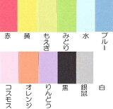 おっきな折り紙BIGサイズ75cm×75cm 12色 60枚セット6000以上