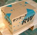 リサイクルペーパー【PPC用紙】【コピー用紙】サンエースRW A4(210×297mm) 500枚×5包再生紙50%程度使用