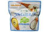 よつ葉 スキムミルク 200g【よつば乳業】