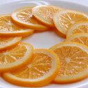 【N】granbell オレンジスライス 410g