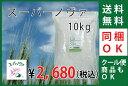 【送料無料】【同梱OK】強力粉 スーパーノヴァ1CW 10kg(2.5kg×4袋)【強力粉 10kg※)※賞味期限2017.5.9