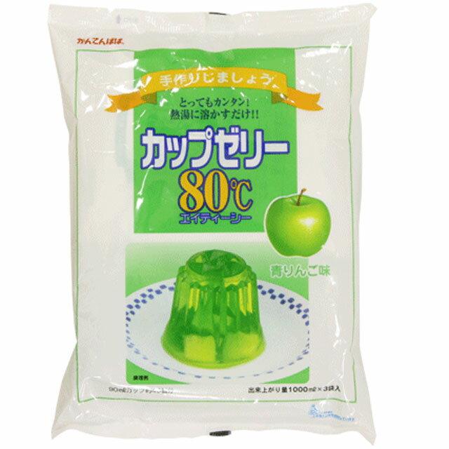 カップゼリー 青りんご 200g×3入(かんてんぱぱ)の商品画像