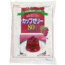 カップゼリー ブドウ 200g×3 (かんてんぱぱ)