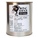 国産キウイフルーツスライスシラップ漬け 2号缶【N】
