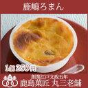 和菓子屋さんのすいーとぽてと 鹿嶋ろまん 1個(バラ)【スイートポテト】【RCP】【10P03Sep16】