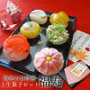 生菓子のイメージ