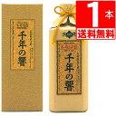 琉球泡盛 今帰仁酒造 千年の響 古酒25度 720ml×1本瓶[送料無料]