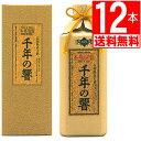 琉球泡盛 今帰仁酒造 千年の響 古酒25度 720ml×12本瓶[送料無料]