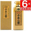 琉球泡盛 今帰仁酒造 千年の響 古酒25度 720ml×6本瓶[送料無料]
