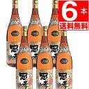 ショッピング琉球 琉球泡盛 忠孝酒造 忠孝古酒 古酒43度 1.8L×6本瓶[送料無料]