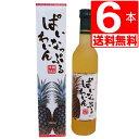 琉球フルーツワイン 八重泉13度瓶「ぱいなっぷるワイン」500ml×6本[送料無料]