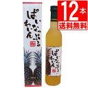 琉球フルーツワイン 八重泉13度瓶「ぱいなっぷるワイン」500ml×12本[送料無料]