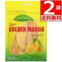 ショッピングドライフルーツ ゴールデンマンゴー(ドライマンゴー) 100g×2袋 [送料無料] カンボジア産 ドライフルーツ 至福の味でリピーター続出