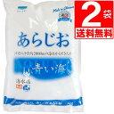 沖縄の海水塩 青い海あらじお 1kg×2袋[送料無料]