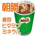 ネスレ ミロ オリジナル 240g×6袋 [送料無料]