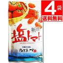 沖縄県産海水塩ぬちまーす仕上げ塩トマト1