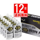 VESPA PRO ベスパプロ 80ml×12本セット [送料無料]