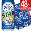 オリオンビール サザンスター500ml×48缶 [送料無料][アルコール5%]