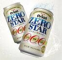 オリオンビール ゼロスター350ml×24缶 [送料無料][