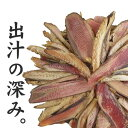 【業務用】極上の鰹・宗田・鯖の混合厚削り 1kg入り【厚削り】