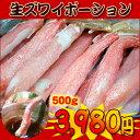 【税コミ価格】2016新物☆ カナダ産! 美味しい特大良品を...