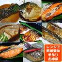 【魚種選択が無い場合はお任せとなります】【15パックセット:...